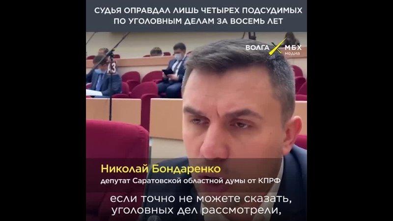 Все что нужно знать о нашем правосудии Депутат Бондаренко отчитывает судью ☝️ MP4