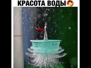Магия воды.