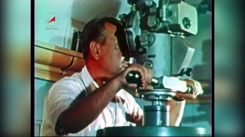 1961 год. Первый человек в космосе Юрий Гагарин (1).mp4