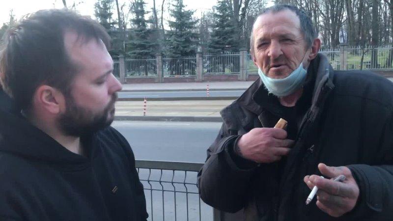 Придыбайло Костя Общение с человеком с непростой судьбой Психологические опыты в Минске