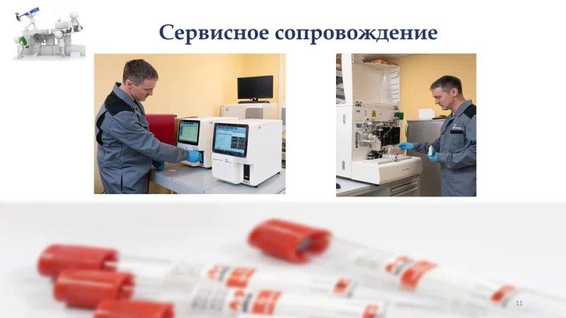 Лаборатория своя или чужая