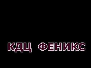 Русская банька.mp4