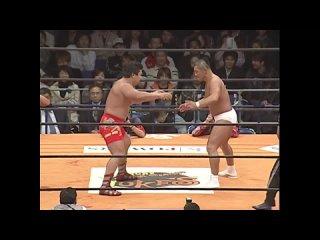 WH   НЖПВ. Фестиваль Тоукон 2004. Кенсуке Сасаки vs Минору Сузуки