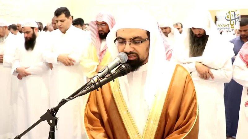 Nasser Al Qatami Surah al Kahf 99 108 ayat