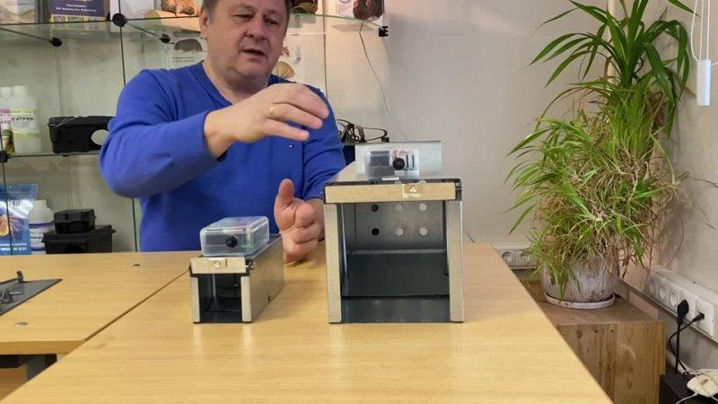 живоловки для отлова крыс и мышей с сигнализатором от АО НКФРЭТ