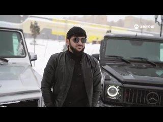 Ислам Итляшев, Султан Лагучев - Хулиган  Премьера клипа 2021
