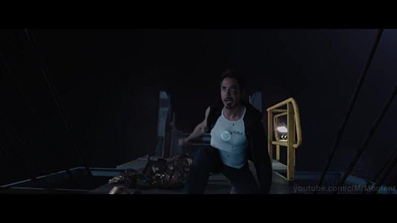 Не срослось - Железный человек 3