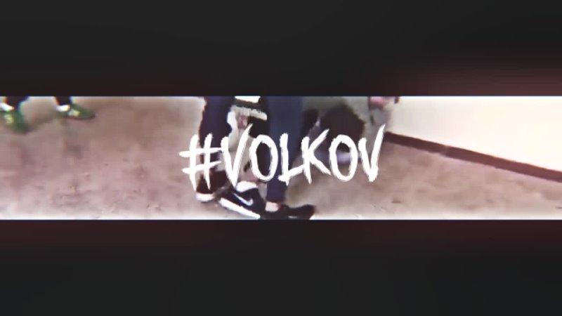 уебал аж тапочки отлетели(Volkov_Edits)