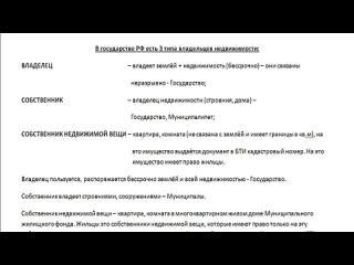 Всё оплачено из Бюджета СССР -  ЖКХ и капремонт в том числе.mp4