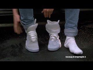 Как выглядит нативная реклама Nike в кино