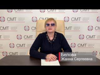 Отзыв пациентки врача Кривопалова А.А.