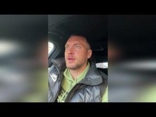 Артем Дзюба слушает в машине трек Элвина Грея