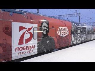 Поезд Победы - САМОЕ ВРЕМЯ с Ефимом Овчинниковым