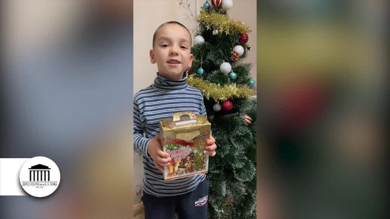 ЗДРАВСТВУЙ ДЕДУШКА МОРОЗ читает Карим Глебов