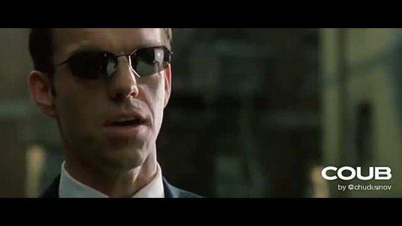 Агент Смит умничает