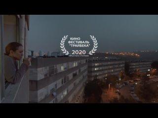 Ася — Русский трейлер (2021)