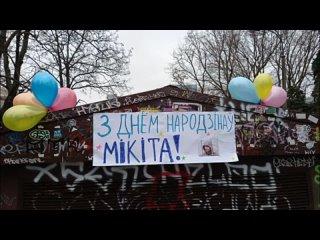 Акция солидарности с Никитой Емельяновым