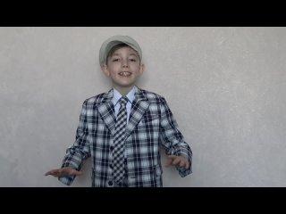 Есенин-  Я иду долиной -  Стародубцев Даниил - 9 лет.mp4
