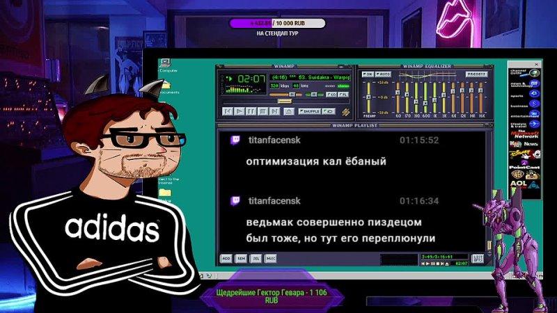 Пока плебеи играют в Cyberpunk элита смотрит фильм про молодость Влада Чижова