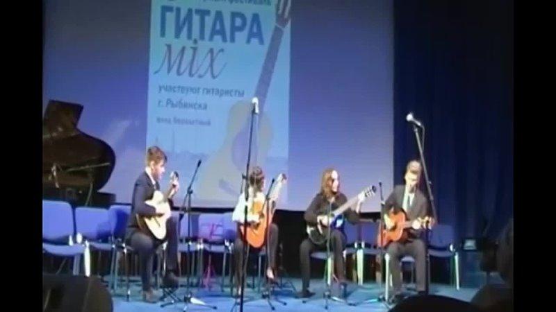Камерный ансамбль Вечерний Звон Олег Копенков Кубинская румба