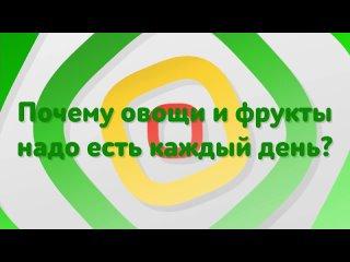 "ФБУЗ ""ЦГиЭ в Курской области"" kullanıcısından video"