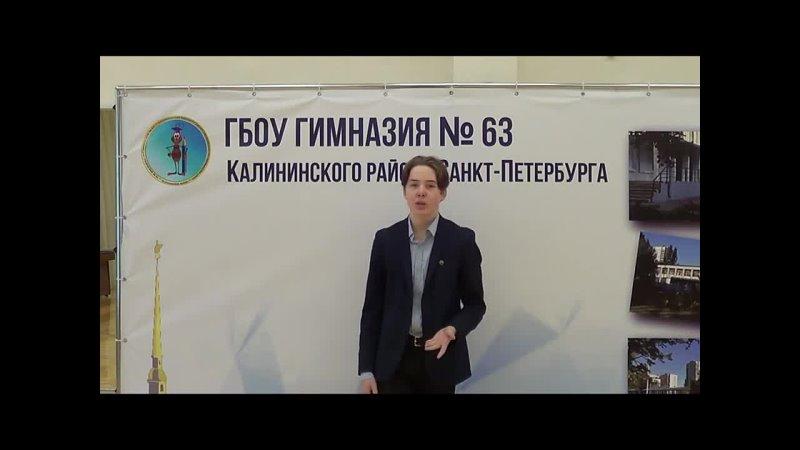 Charles Baudelaire «Ėlévation» Gymnase №63 Sapotkin Vyacheslav Saint-Pétersbourg 9e année