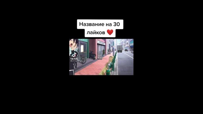Уральские пельмени и аниме бездомный бог