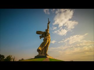 Памятник-ансамбль «Героям Сталинградской битвы» (музыка - Mind Heist, исполнитель - Zack Hemsey