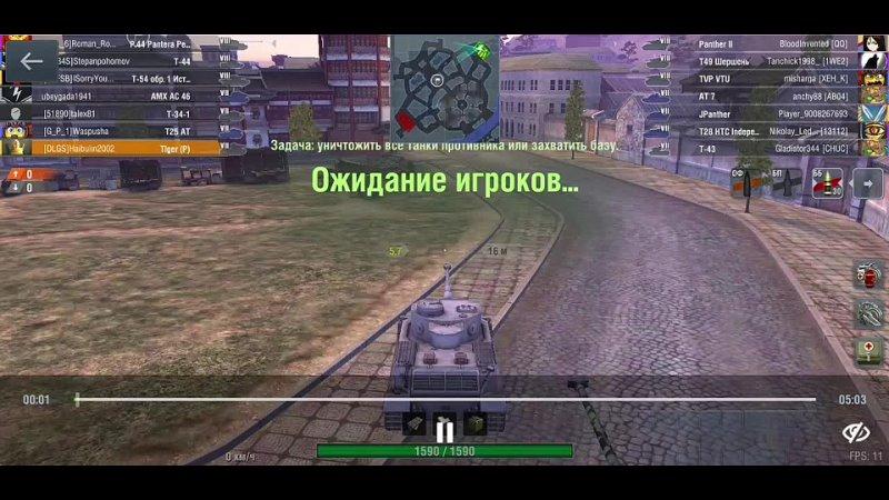World of Tanks_Blitz_выжил последний и поставили клас счасливчика.mp4