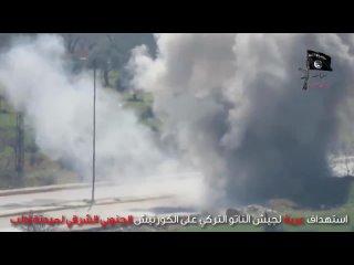 Ну пути турецкого конвоя в Идлибе было взорвано СВУ (13 марта 2021) :
