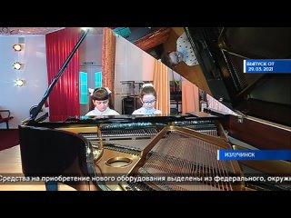 В Излучинскую школу искусств имени Ливна закупили новые музыкальные инструменты и оборудование