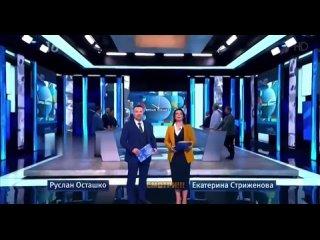 Телеведущую Екатерину Стриженову госпитализировали со съемок с переломом руки