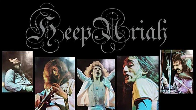 Uriah Heep ~ Stones Throw Previously Unreleased Demo Version..