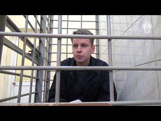 Видео допроса со склонявшим детей к руферингу жителя Подмосковья