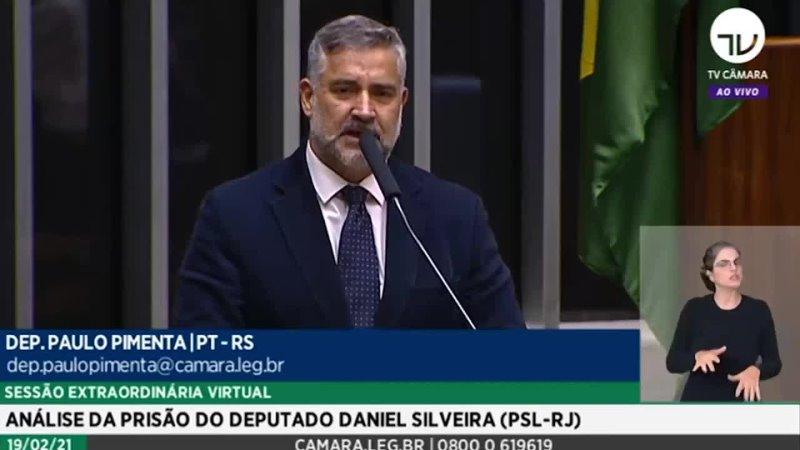 DEPUTADO PAULO PIMENTA DISCURSA SOBRE A PRISÃO DO DEPUTADO DANIEL