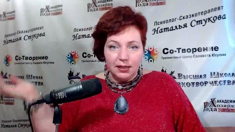 О деньгах особенностях кризисов и как увеличить доходы Наталья Стукова