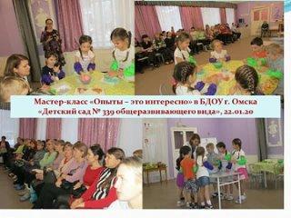Взаимодействие Омской епархии с образовательными организациями в 2020г.
