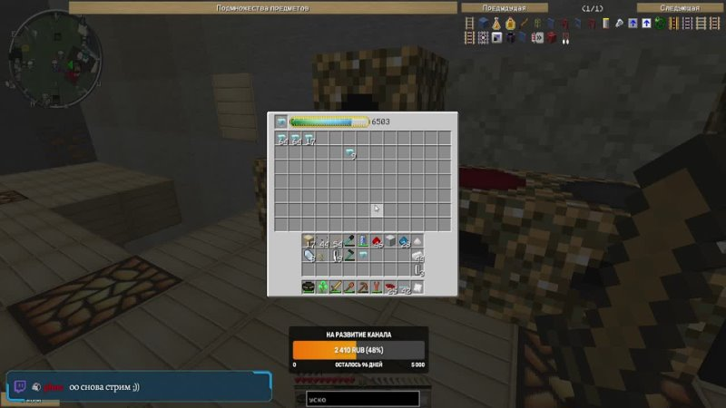 Minecraft 1 7 10 смодами Стрим Гномы играСподписчиками