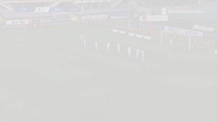 «Фиорентина» – «Милан». Гол Эрика Пульгара