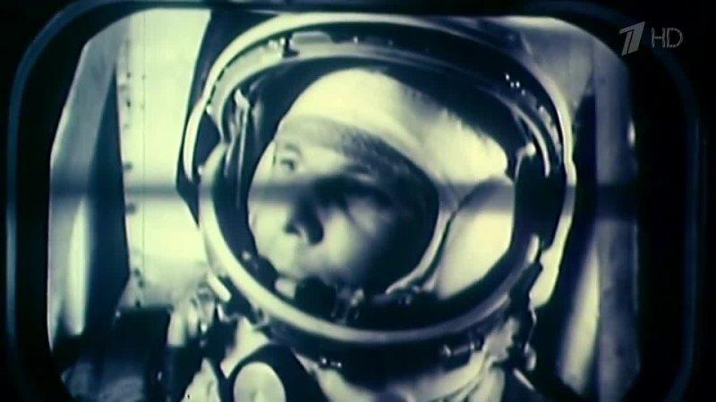 Звезда по имени Гагарин Документальный фильм