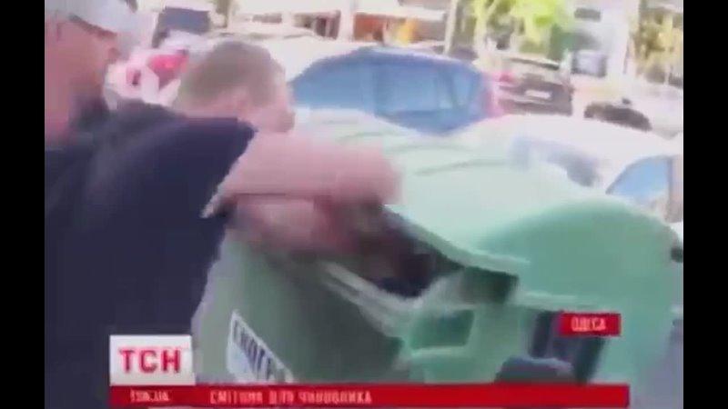 In den Müll mit dem Pack - das ist die einzige Sprache die Politiker verstehen
