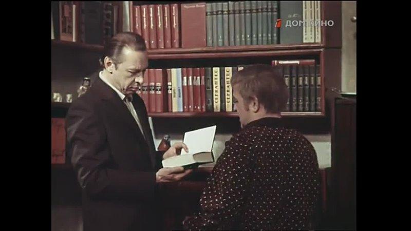 Дни хирурга Мишкина 1976 2 серия