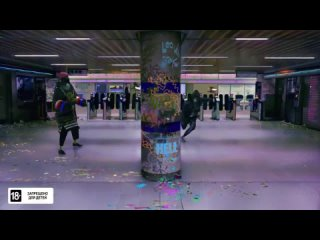 GMV Skrillex Feat Rick Ross - Purple Lamborghini