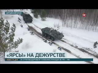 Кадры учений РВСН в Алтайском крае