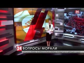 В Крыму предложили привлекать психологов для работы с женщинами, которые хотят прервать беременность