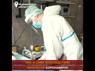 Путевка для врачей на Чёрное море