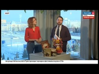 """ГТРК """"Тула"""" - туляки узнают о неизвестном Толстом"""