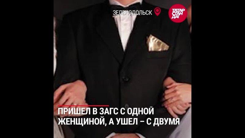 В Татарстане спасли кота, «2 жена» в подарок в Зеленодольске, наш «железный человек» - #ТопДня 02.04