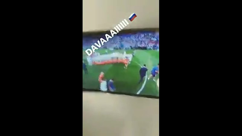 Промес болеет за Сборную России на ЧМ 2018.mp4