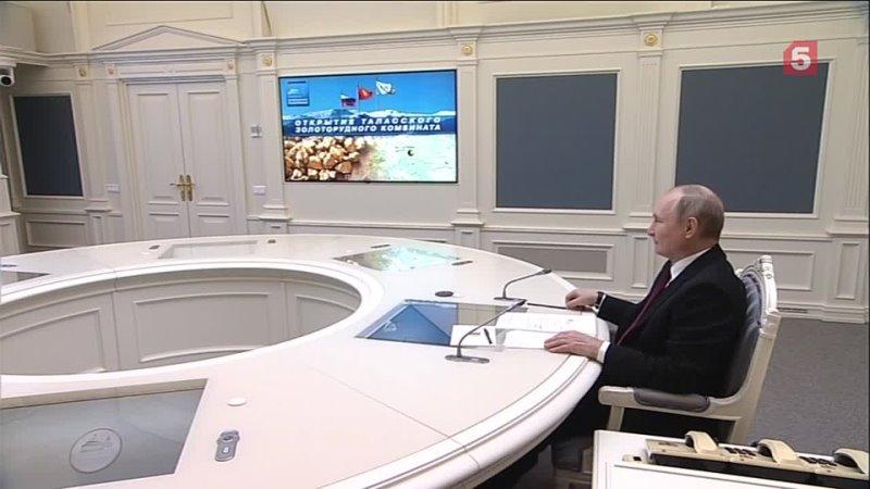 Путин иЖапаров запустили золоторудный комбинат вКиргизии